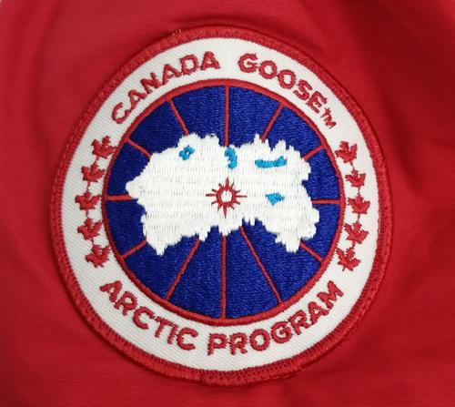 カナダグースダウンタグの査定画像