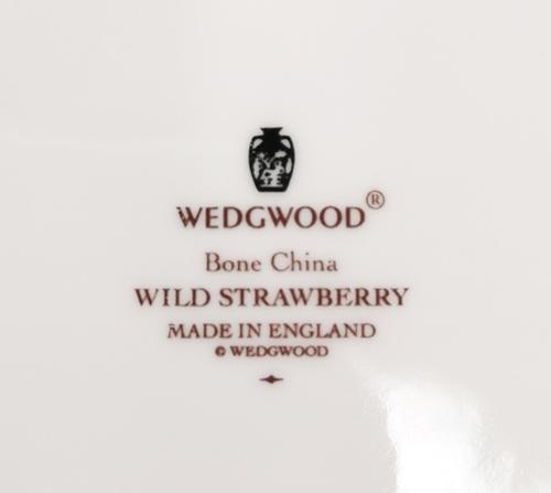 ウェッジウッドワイルドストロベリーロゴの査定画像