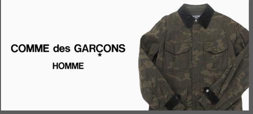 COMME des GARCONS HOMME