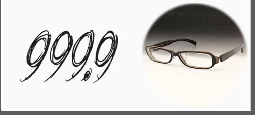 999.9 (Four Nines)