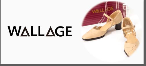 WALLAGE