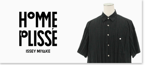 HOMME PLISSE ISSEY MIYAKE