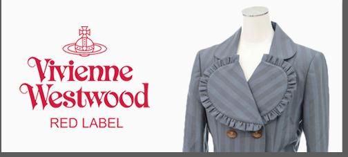 Vivienne Westwood RedLabel