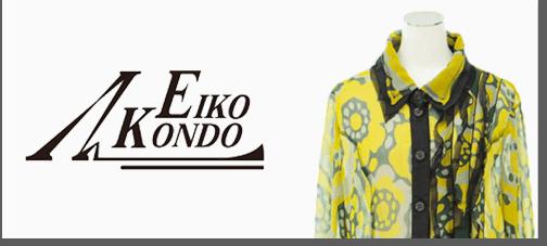 EIKO KONDO