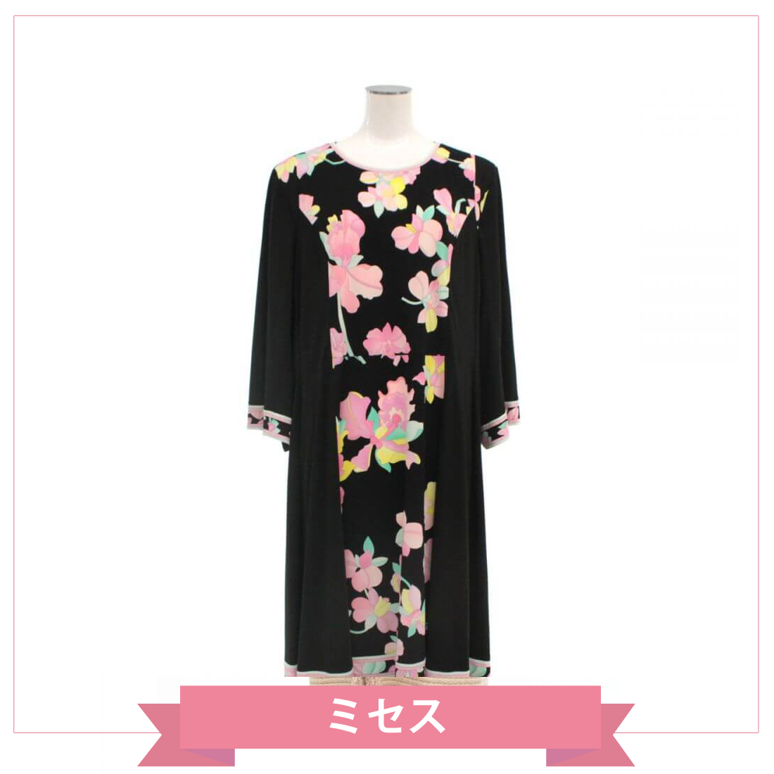 レオナール/花柄長袖ワンピース