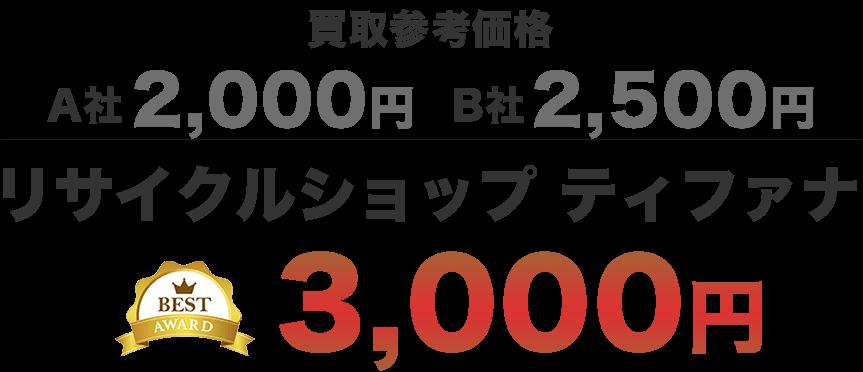 東京ディズニーシー ダッフィーホットサンドメーカー