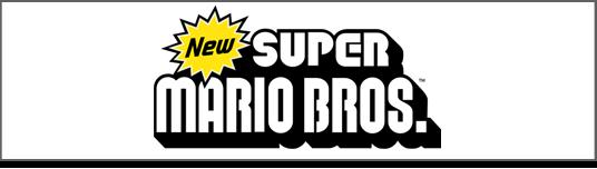 スーパーマリオブラザーズ