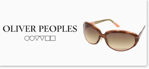 オリバーリープルのサングラス