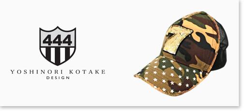 ヨシノリコタケの帽子