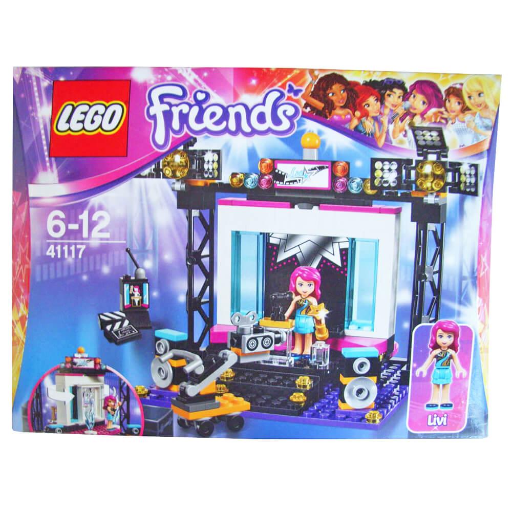 レゴ フレンズシリーズ