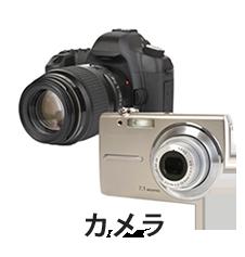 一眼レフカメラ デジタルカメラ