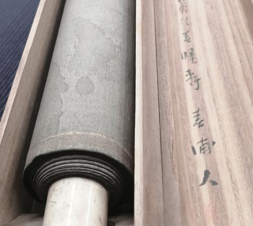 古道具・美術品汚れダメージの査定画像
