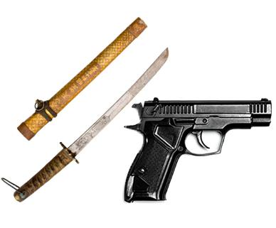 登録のない刀剣類・銃類