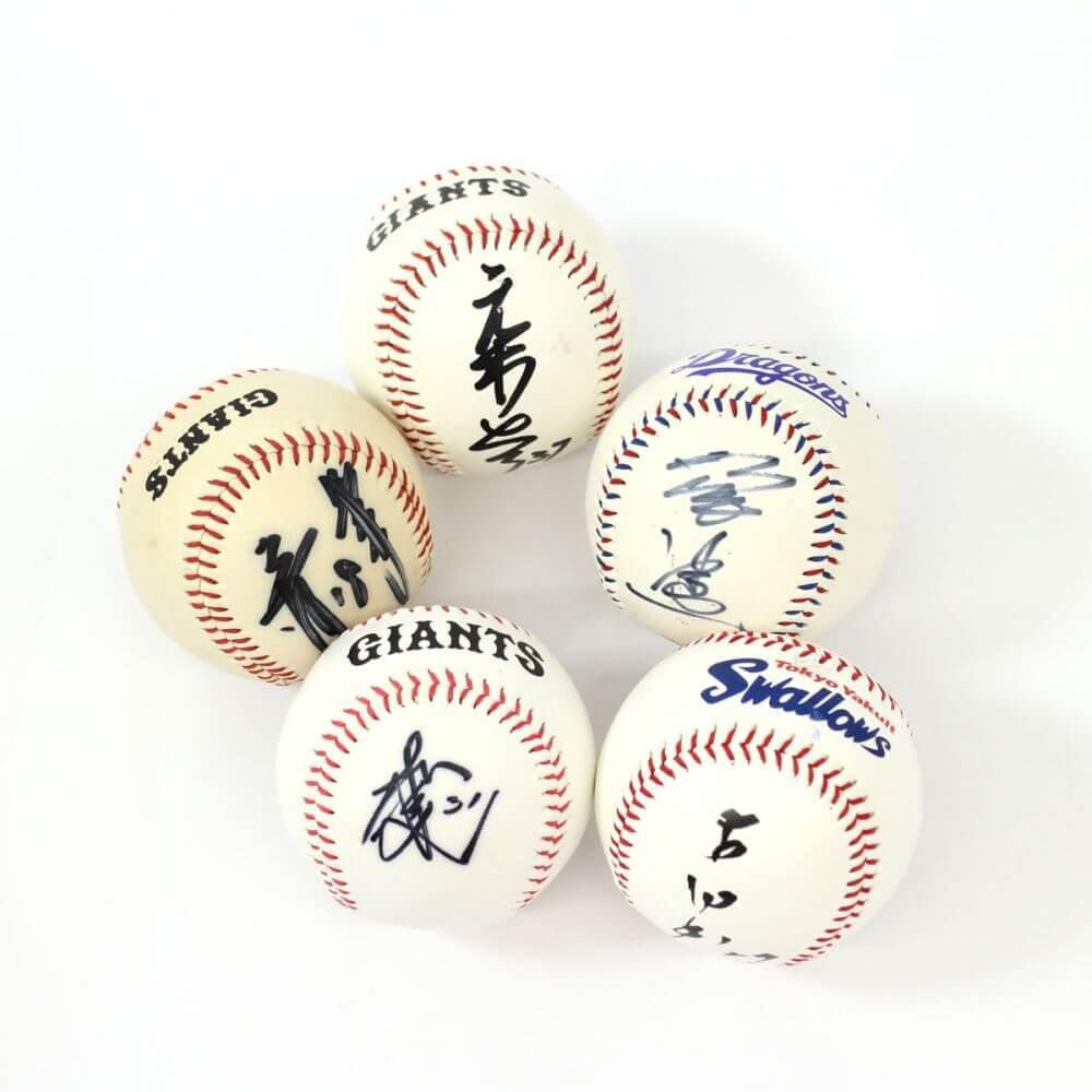 プロ野球サインボール 5個セット
