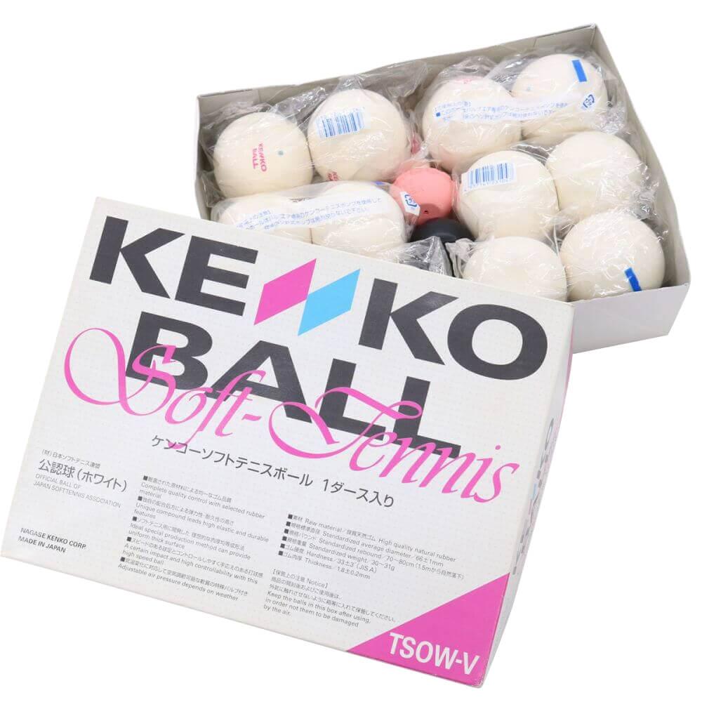 KENKO BALL ケンコーソフトテニスボール 1ダース入り
