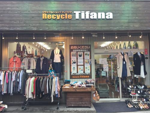 ティファナ 東中野店