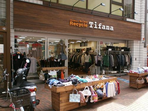 ティファナ 川口店