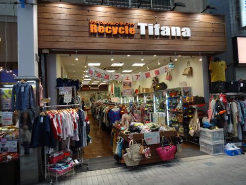 ティファナ 阿佐ヶ谷パールセンター店