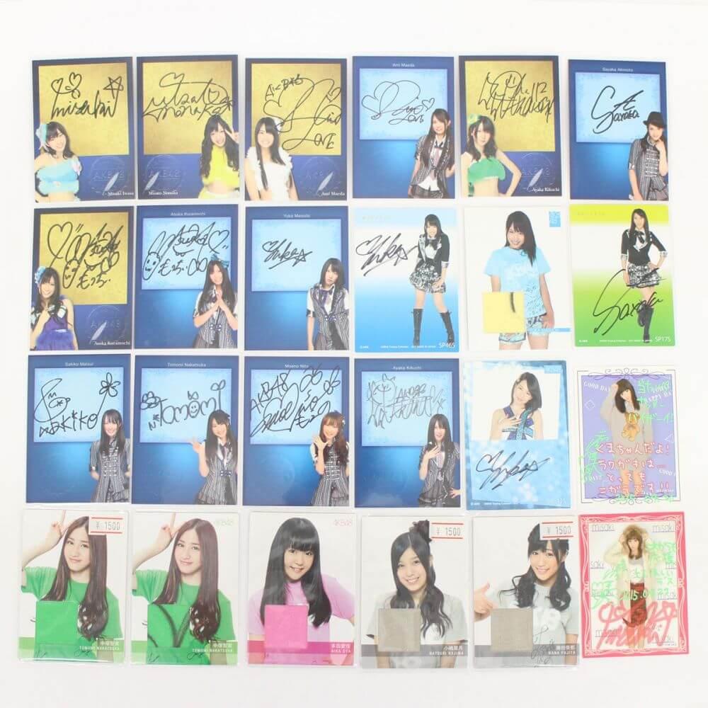 AKB48 直筆サイン入 トレーディングカード まとめ