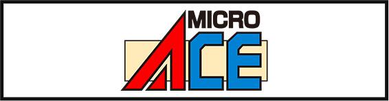 マイクロエースの買取