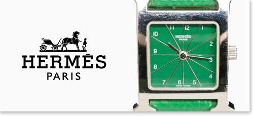 エルメスの時計