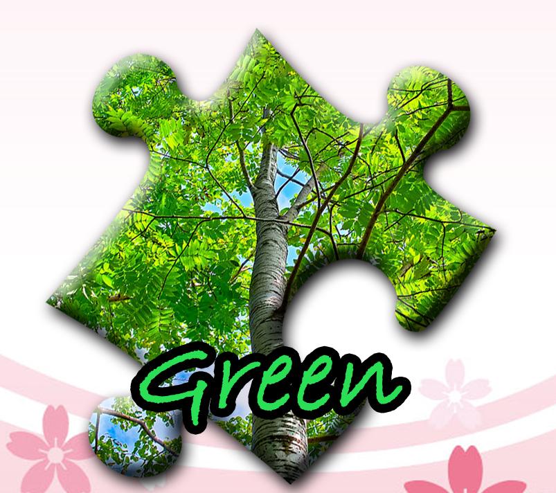 春物グリーン