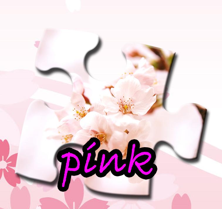 春物ピンク