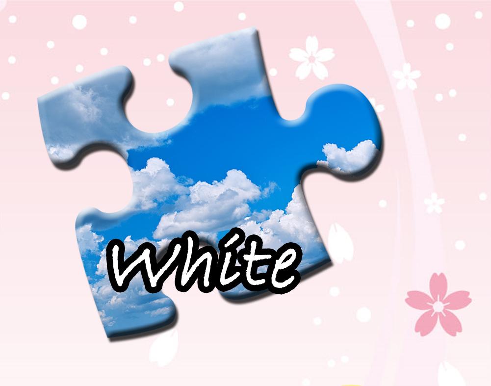春物ホワイト